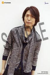 神谷浩史 オリジナル特典 BY Kiramune Staff Blog (2010.12.01)-08