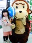 051126_2031~01hi-tyan