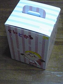 20080112-001