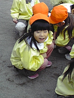 20080122-002
