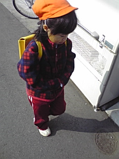 20080313-008