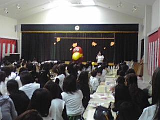 20080316-003