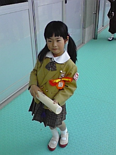20080316-006