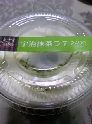 110801_2004~01