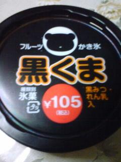 0db32e94.jpg