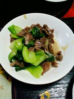 青梗菜と砂肝の炒め物