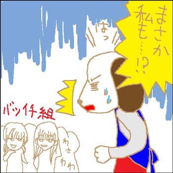 20051121150138.jpg