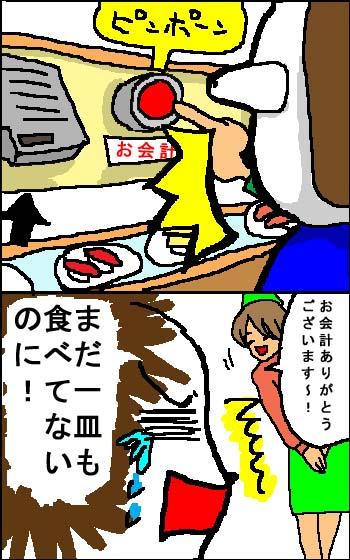 20051122075208.jpg