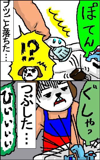 20051124124522.jpg