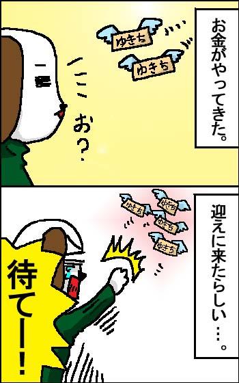 20051215101004.jpg