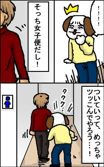 20051222095223.jpg