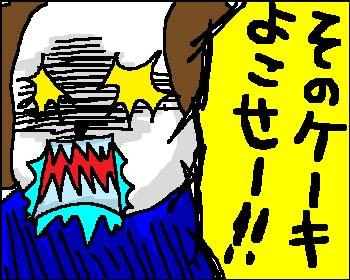 20051227003615.jpg