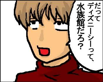 20051231194331.jpg