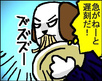 食え食え!