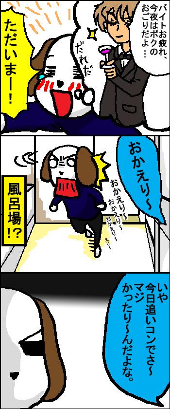 ヒトリノヨル+