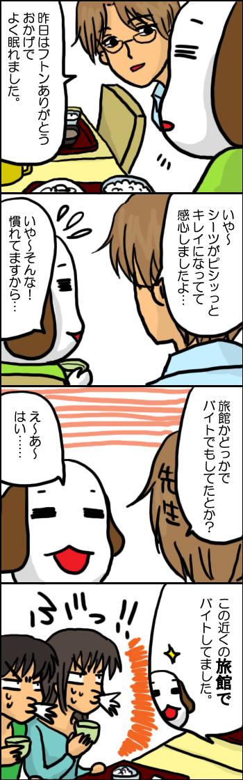20060506104131.jpg