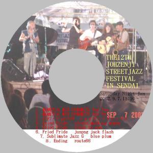 2002定禅寺Jazz_convert_20090511215555