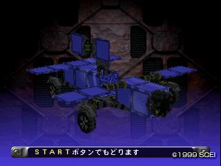 車(本当だよ?)