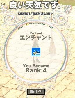 mabinogi_2010_04_19_001.jpg