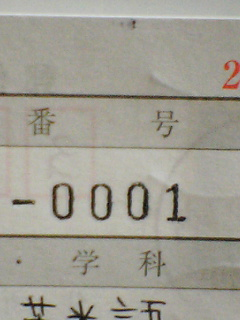 20071125032213