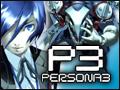 ペルソナ3 公式HP
