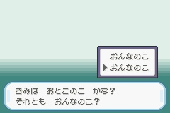 東方人形劇『幻想』_43