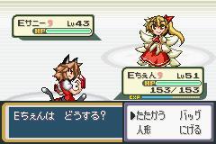 東方人形劇『幻想』_205