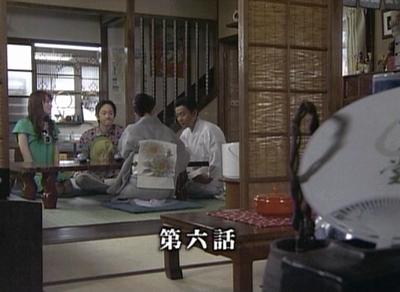 あんどーなつ - 江戸和菓子職人物語 - 第6話 「実家を乗っ取られた兄!」