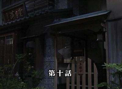 あんどーなつ - 江戸和菓子職人物語 - 第10話 「父と息子…涙のオムレツ」