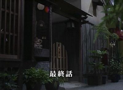 あんどーなつ - 江戸和菓子職人物語 - 最終話 「暖簾をかけた決勝戦」