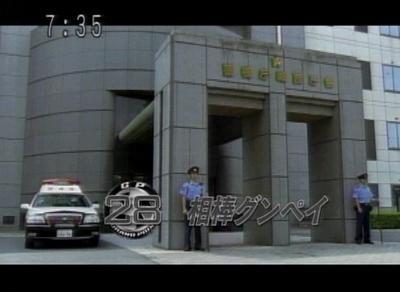 炎神戦隊ゴーオンジャー 第28話 「相棒グンペイ」
