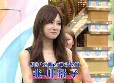 北川景子 笑っていいとも!