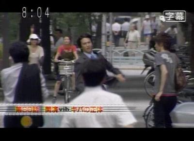 仮面ライダーキバ 第30話 「開演vib.・キバの正体」