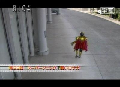 仮面ライダーキバ 第33話 「スーパーソニック・闘いのサガ」