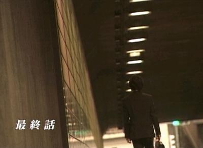 魔王 最終話 「最後の対決死が絆を引き裂く!!」