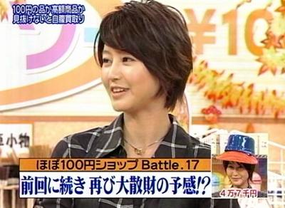 maki_20080924_003.jpg