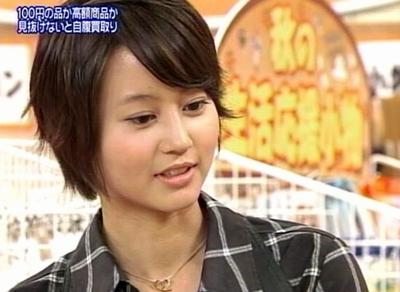maki_20080924_007.jpg