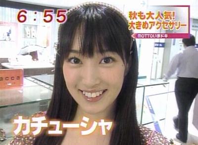 rin_20081002_005.jpg