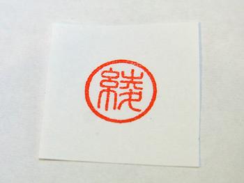 RIMG0294-2.jpg