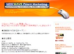newwavehp_yuyucha.jpg