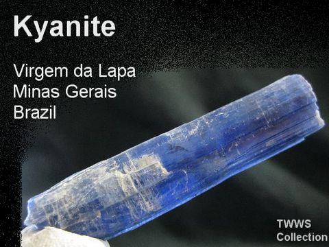 カイヤナイト1