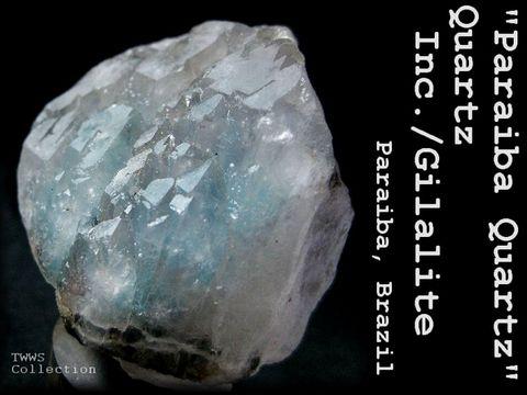 水晶&ギラ石1