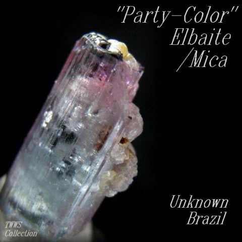 リチア電気石_ブラジル1