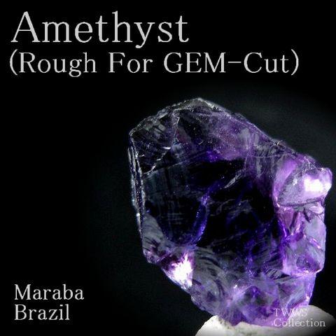 紫石英_ブラジル1