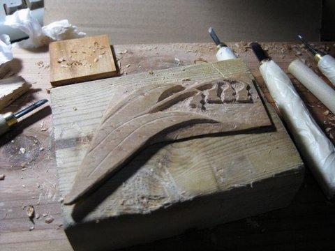 木彫り中1