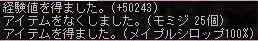 Mリーフ (2)-1