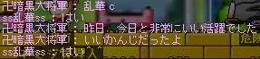09・03BG (2)