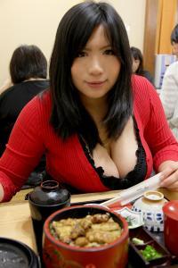 nagoya071400.jpg