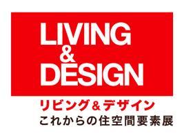 リビング&デザイン_ロゴ