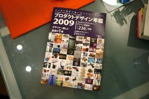 DSC06421.jpg
